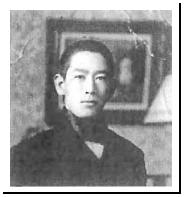 創業者・兵藤文次郎